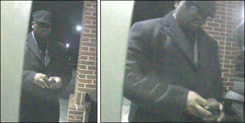 """ATM """"Casher"""" Wanted by FBI Atlanta (2009)"""