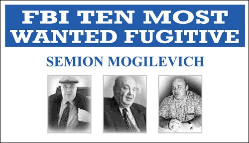 mogilevich500.jpg